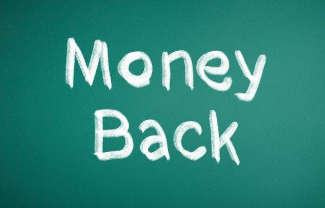 100億円山分けキャンペーン中に、ソフトバンクのPayPayを使おう!