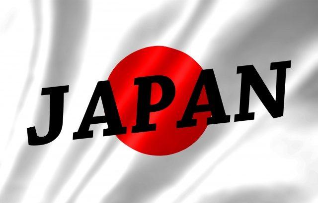 本日、日米野球開幕!ソフトバンク光サービスで「侍ジャパン」を応援しよう!