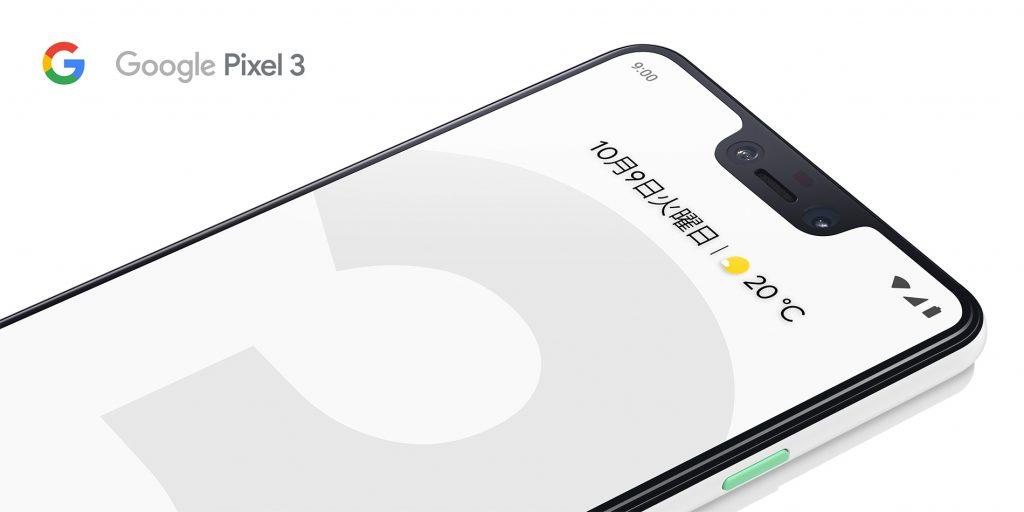 Google Pixel 3・3 XL